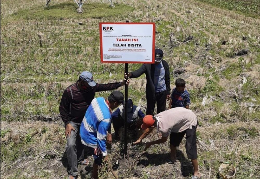 KPK Sita Tanah Milik Mantan Bupati Nganjuk Seluas 2,2 Hektar